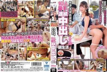 SDDE-511 Cooking · Washing · Libido Treatment 10 Son And Continuous Creampie Morning Living (38)