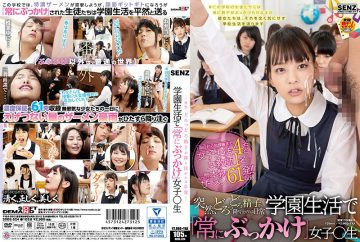 """SDDE-524 Suddenly, Sperm Gets Rushed Down """"Everyday Bukkake"""" In Daily School Life Ladies ○ ○"""