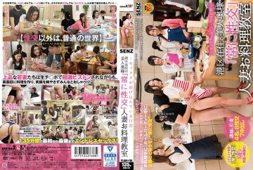 """SDDE-537 – Sex Is Blending Everyday – Beautiful Wife Living In Minato Ward """"always Sexual Intercourse"""" Married Woman Cooking Classroom"""