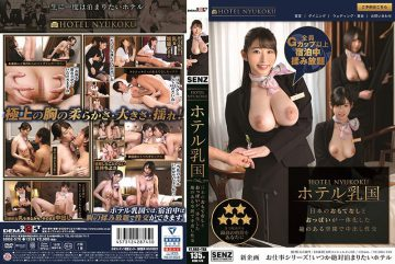 SDDE-570 Hotel Breast Country Cum Inside Intercourse In A Tranquil Space Where Japanese Hospitality And Tits Integrated