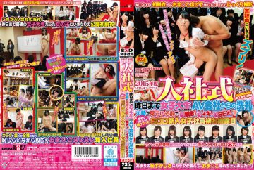 SDMU-198 Girl Was A College Student Until 2015 Soft On Demand Ceremony Yesterday To Take Off First In Before Baptism Many From The AV Company Is Looking!First Alive!First SEX!Ultra Ubu-kko SOD Fresh Female Employees First Unveiling Of The First Dzukushi