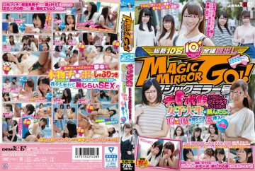 """SDMU-399 No. Magic Mirror """"Please Disgusting Blowjob Ji ○ Port Candy!""""And I Asked The College Student, 10 Out Of 10 People Are Real Chi ○ Pooshaburi, To The Insertion Is 6 People … In Ikebukuro"""