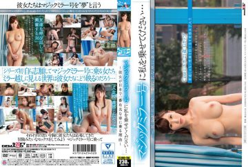 SDMU-414 Please Put Me In The No. Magic Mirror … – Why She Ride In The Most Famous Car In Japan –