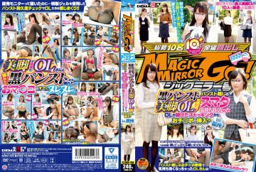 SDMU-426 Magic Mirror No. Black Pantyhose Legs Ol Limited!Insertion Of Torn Stockings Karaochi ○ Port Of Ol Became Comfortably In Intercrural Sex Of Pantyhose Over! ? In Ginza