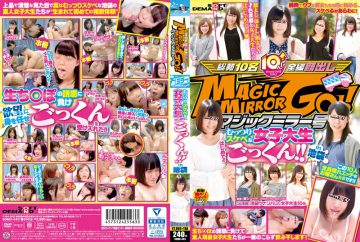 SDMU-443 Magic Mirror No. Moody Lewd College Student For The First Time Of Cum! ! In Ikebukuro