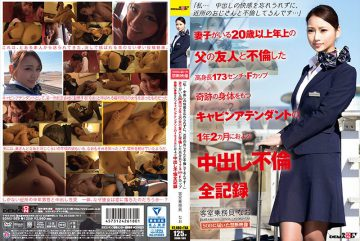 """SDMU-589 """"I … Can Not Forget The Pleasant Feeling Of Inside Vaginal Cum Shot, I Am Affinities With My Neighborhood …"""" He Has A Body Height Of 173 Centimeters · F Cup That Is Wretched With His Elder Father's Friend Over 20 Years Old Who Has A Wife And Children Cabin Attendant 's Annual Coterie Infidelity Record For 1 Year And 2 Months"""
