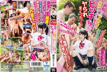 "SDMU-736 A Girl Who Has Been Transferred From Shibuya To A Country Country ○ Misunderstood As A Raw Bitch And Savored By Barbarian Sunburn Men … It Says ""I Can Not Do It Anymore"" But I Will Make A Mess Up Again And Again! Fujinami Satori"