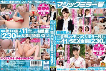 "SDMU-894 Magic Mirror Number Carefully Selected Amateur!Advance Delivery ""Suspended Thoroughly!Mirror No. ""popular 11 Members Of SEX Full Length Recorded 230 Minutes!"