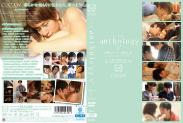 SILK-062 COCOON Anthology 5