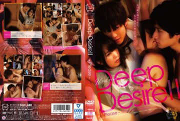 SILK-071 Deep Desire 2 -Please-