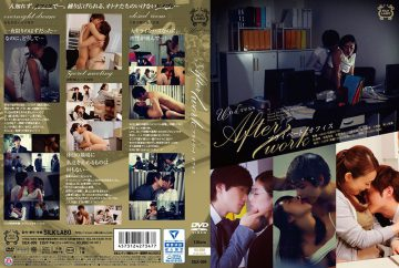 SILK-099 After Work Private Office