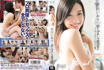 STAR-425 Hardcore Amateur Virgin Furukawa × Iori! !Iori Is Gently Brush Down, To Gain A Le (Heart)