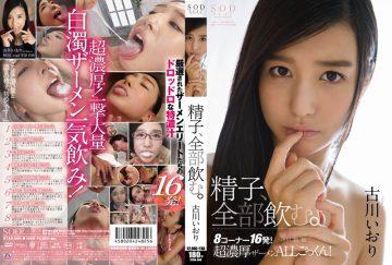 STAR-566 Furukawa Iori Sperm, I Drink All.