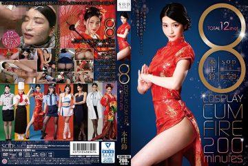 STAR-994 8 COSPLAY CUM FIRE 200 Minutes Honjo Rin