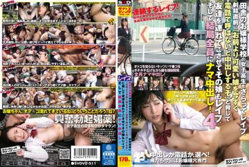 "SVDVD-511 Rape And Kidnapping The School Girls In The Countryside Of The Princess School, The Daughter Let Me Brought The Friends Threatened To ""'ll Be Pies If You Do Not Call On The Phone A Cute Daughter Than You Now"" Just Before Ejaculation Also Rape, And Eventually All The Raw Pies!Four"