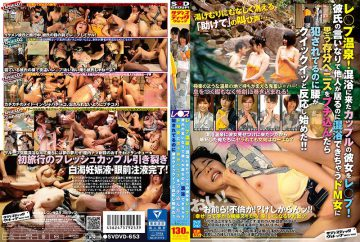SVDVD-653 Les Pons Hot Springs!Let Her Of A Couple Who Came In A Mixed Bath!My Boyfriend's Barefoot Is Getting Mixed With A Dead M Woman Who Can Get In Touch With Her Dick Penetrating Her Penis Until She Is Fucked And Her Waist Begins To React Quickly! !