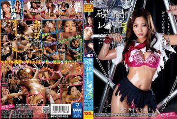 SVDVD-668 Cruise Prison Gate Rape 5 UNLIMITED Target: Gal J ○ · Mizukawa Violet