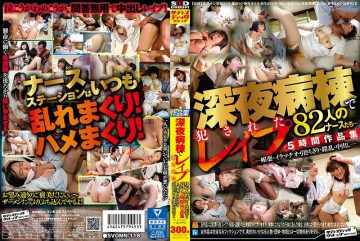 SVOMN-118 82 Nurses Who Were Raped In The Midnight Ward … 5 Hours Work Collection