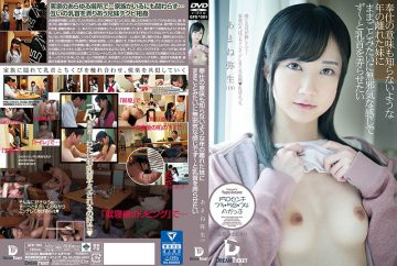 GFD-001 I Want To Let The Nipples Tinkle With ~ As An Innocent Feeling Like A Residue To A Younger Sister Of A Year That Does Not Know The Meaning Of Service Ayane Yayoi