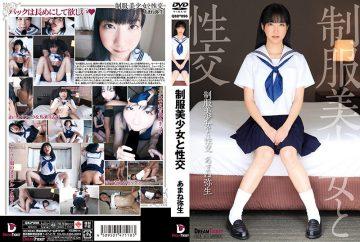 QBD-096 Uniform Uniform Beauty Girl And Sexual Intercourse Yayoi Asami