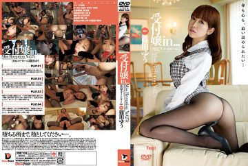 VDD-123 Receptionist In … [intimidation Suite] Miss Reception Yu (25)
