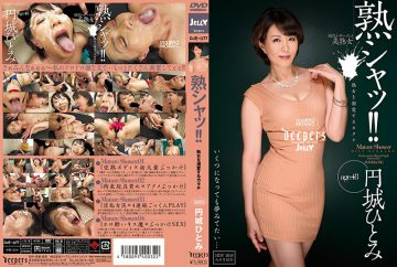 DJE-077 Mature! ! Formating To Fondle A Milf Hitomi Round Castle