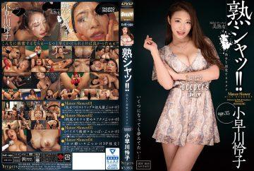DJE-082 Mature! ! Reiko Kobayakawa In The Form Of Fondling Milf