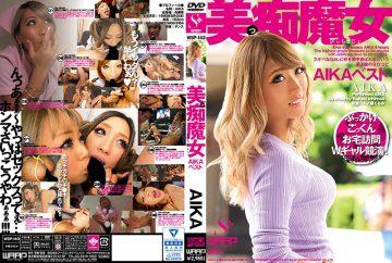 WSP-143 Beautiful Idol Woman AIKA Vest