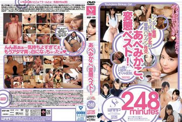 WSP-159 Abe Mikako, Transformation Best!