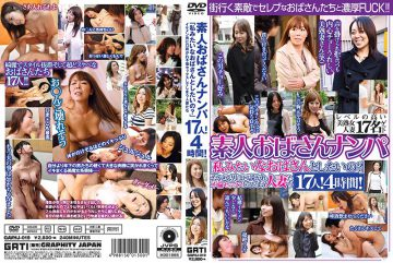"GAVHJ-019 Amateur Aunt Nanpa ""Do You Want To Be An Aunt Like Me?""17 Married Women Who Are Savored By Handsome Guys And Will Have Sex With Adultery!4 Hours!"