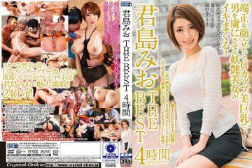 CADV-712 Mimo Kimishima THE BEST 4 Hours