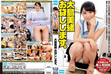 EKDV-507 I Will Lend You Mio Oshima.