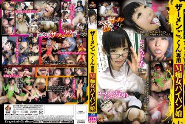 NITR-268 Semen Cum Dedicated M Slut Shaved Daughter Azunozomi