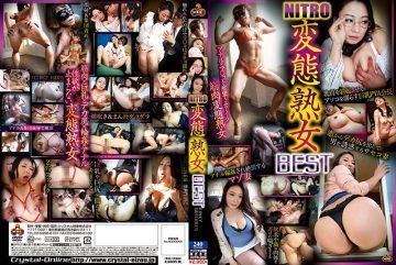 NITR-389 NITRO Hentai MILF BEST