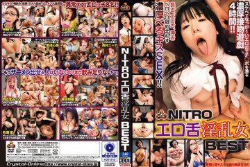 NITR-399 NITRO Erotic Tongue Nasty Woman BEST