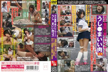 "DAPD-003 Human Going Out Of Business De M Torture Ahe Face Pewter Pies Strangled Pee Injection Tantsubo & Neck Or Tend Hypnosis × Amateur Layer 3 Cattle ◯ Good Meat Kos Personality Correction Brainwashing In The ""open Air Finger-snap"""