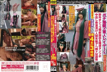 DAPD-004 4 Double Feature 3 Hour Special Luxury [implied Introduction And Outdoor Torture Brainwashing Transformer SEX · Tsundere 痴淫 H From Zero Body Fluids Pickled Human Face Disqualification Ahe De M Torture Out Damn Hypnotic Layer 4 × Amateur Outdoor Pee Injection Exposure And Saliva During Tantsubo