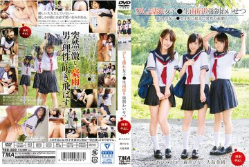 T28-523 Drenched Girls ● Rusodo Compulsion Indecency