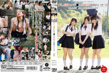 T-28537 Drenched Girls ● Rusodo Rush Compulsion Indecency 2
