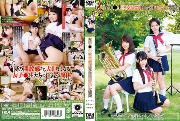 T-28540 Girls ● Live Wind And Music Club Summer Camp Campaign Creampie Intercourse