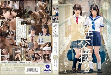 T-28542 Niece Exchanging Training Discipline Niece Exchange Record By Two Or Two Uncle ~ Kirari Sena · Ria Aisaka