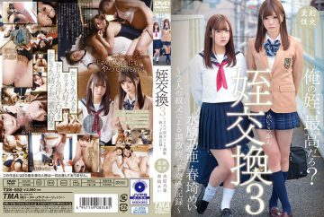 T-28552 Niece Exchanging Training Niece Exchange Record By Three Or Two Uncle – Mr. Suwon Hara, Spring Saiti