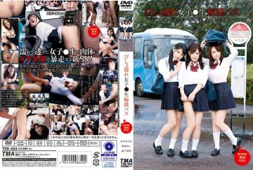 T28-553 Drenched Girls ● Raw Bus