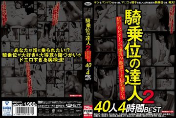 BDSR-378 Big Tits Gaudy With Big Pussy Shaking With Piston 2 Pole Pillow Girls 40 Women 4-hour BEST