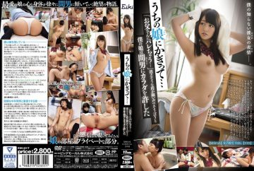 """EIKI-017 And Only Daughter Of Out … """"would Barre To Dad …"""" So Say If My Daughter Or A Thin Voice Extent Likely Disappear [cuckold] Allowed The Body To The Adulterer (uncle) Pies School Girls [NTR] Satomi Eyebrows"""