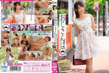 "EIKI-055 【I Came Back】 Ojiko 17 ""Kintama Will Make You Feeling Pleasant Until It Gets Empty …"" Talking About Bustling Wife And Young Wife And Exploring Downtown Okami Young Leaves"