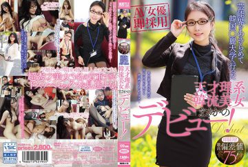 HUSR-115 Immediate Adoption! Extraordinary Deviation Value 75! A Debut Of A Genius Science Korean-style Beauty Nobu Naka Who Went To Korea ○ Li Lei University To Give Up The Entertainment World!