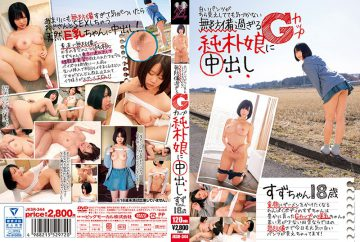 JKSR-344 Notice Even If The White Pants Are Visible Not Too Vulnerable G-cup Shizuka Girls Cum Shot 18 Years Old