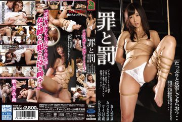 KUSR-041 Crime And Punishment