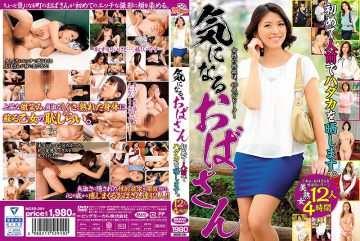 MCSR-291 An Aunt Who Will Be Anxious We Will Expose Hadaka For The First Time In Public. 12 People 4 Hours
